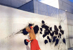 gyu-boxing